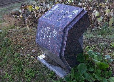 matsuchiyama22[1]