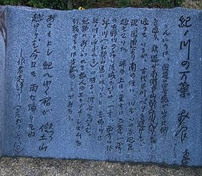 matsuchiyama12[1]