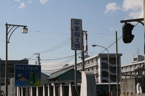 高野山 東海道 高千穂 真田祭 125