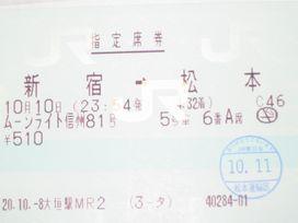img20081225_5.jpg