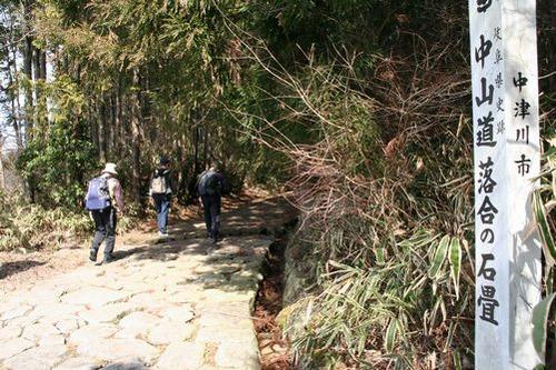 IMG_6558 中仙道落合の石畳道。岐阜県史跡指定。