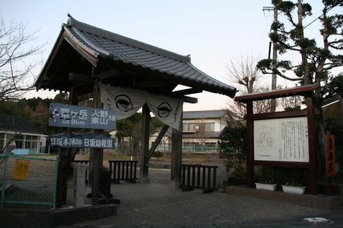 IMG_6105 日坂本陣跡