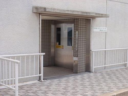 800px-Umashima-ev[1]