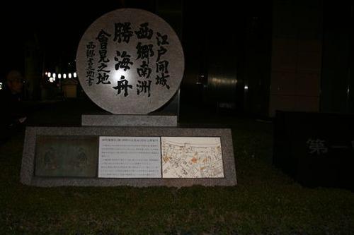 東海道 035