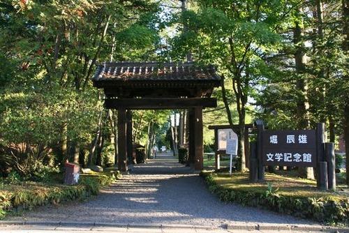 IMG_2225 堀辰雄文学記念館(軽井沢町長倉)