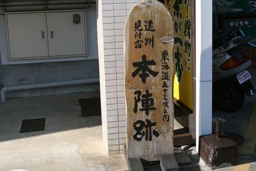 高野山 東海道 高千穂 真田祭 070