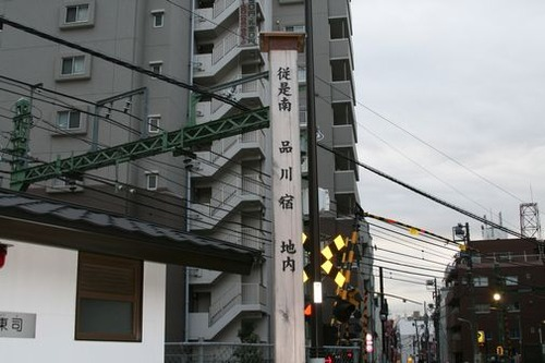 東海道 040
