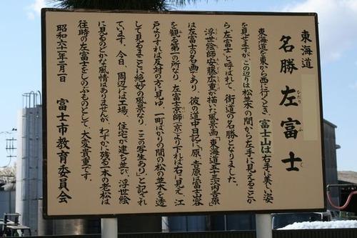 高野山 東海道 高千穂 真田祭 124