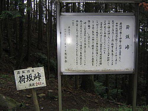 nisaka5[1]