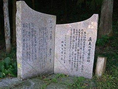 matsuchiyama21[1]