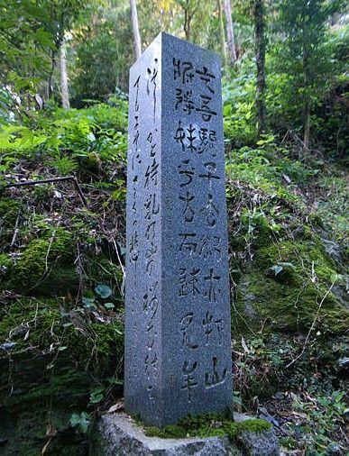 matsuchiyama23[1]