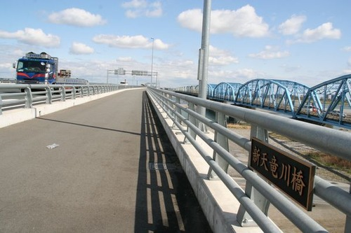IMG_9468 新天竜川橋