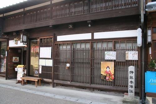IMG_4896 関宿伊藤本陣跡
