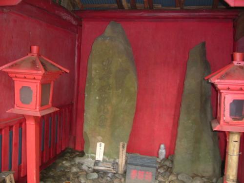 DSCF1999 善女竜王と大座不動明王の石碑