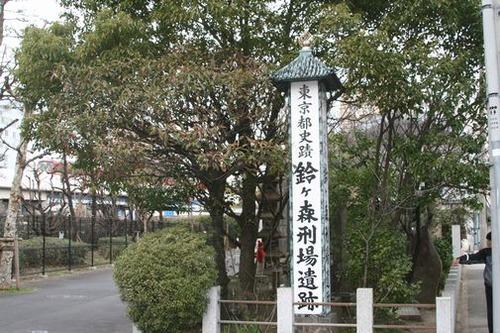 東海道 050