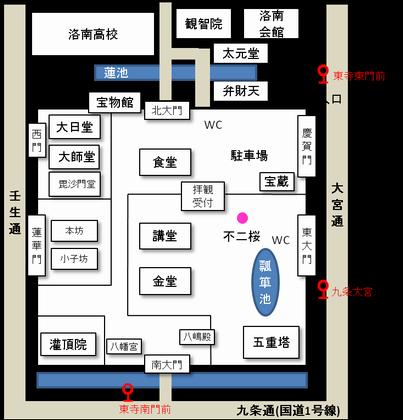 5A7CD8C8-C6E1-11E2-AA2A-7B70CD288735_l[1]
