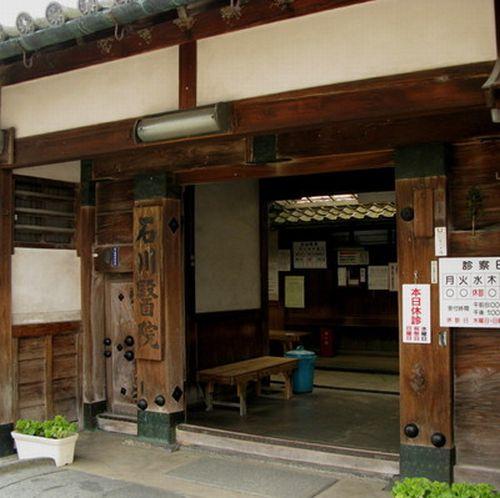 ishikawa01[1]
