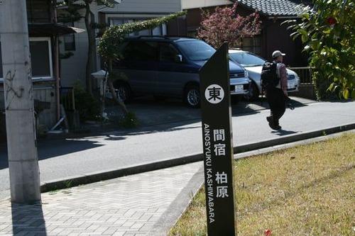 高野山 東海道 高千穂 真田祭 121