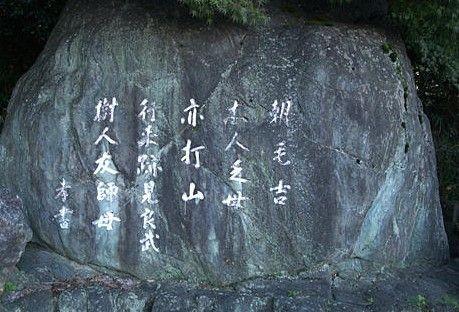 matsuchiyama13[1]