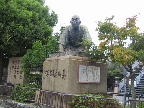 中仙道と 084