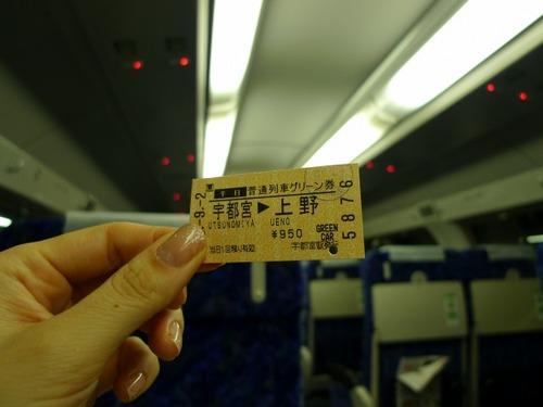 s-0902 (78)