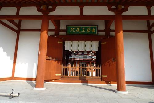 1129012 薬師寺