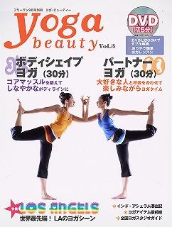yoga_beauty3.jpg