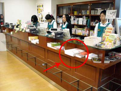 bal1_yogayomu.jpg