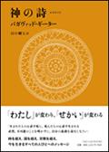 pre_book.jpg