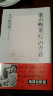 20080430144710.jpg