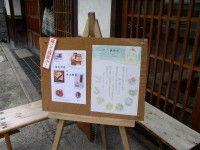 IMG三宅商店40001