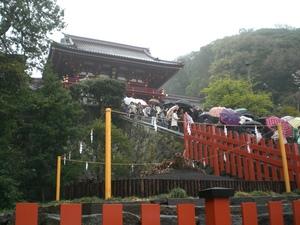 鎌倉の日のこと。