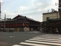 京都滞在記②