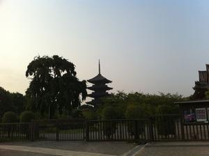 そうだ、京都いこう。