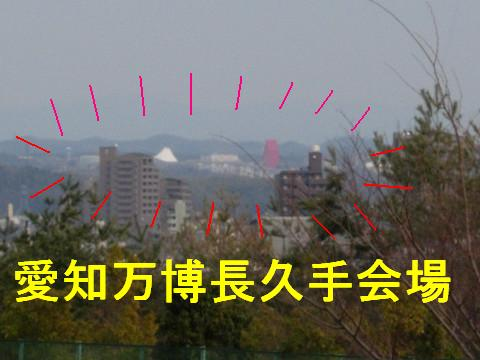 DSCN19760004.jpg
