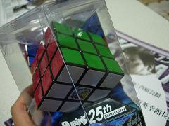DSCN40990001.jpg
