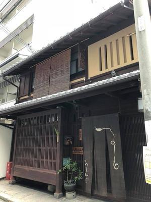 2018京都4