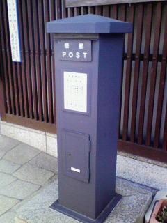 200910301321000.jpg