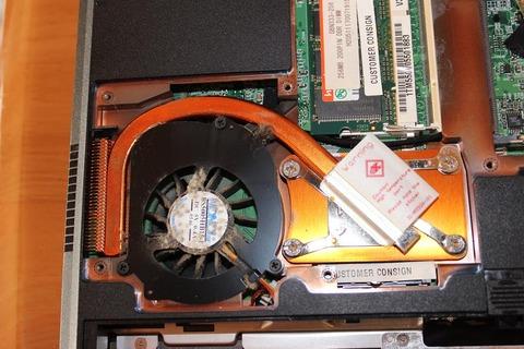 Frontier M550V internal fan