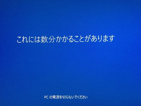 1709_install13