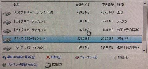 1709_install2