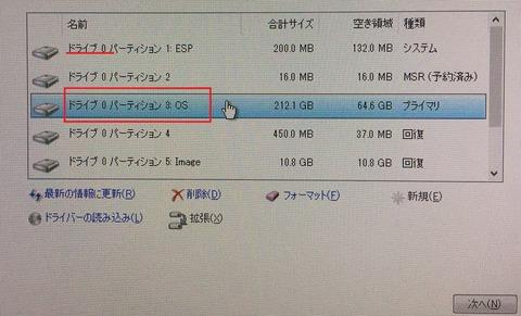 1709_install1