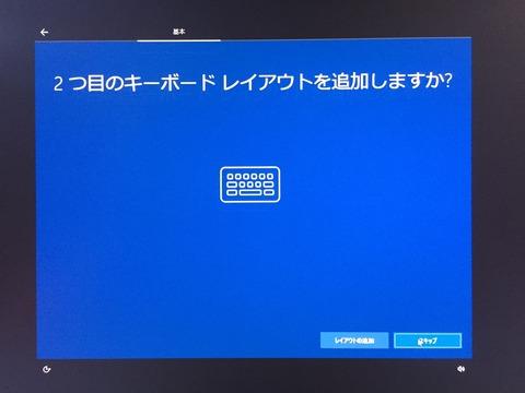 1709_install5