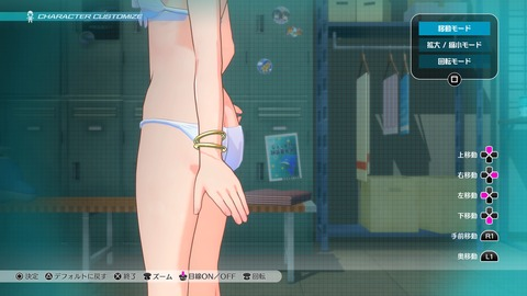 神田川JET GIRLS_20200126173659
