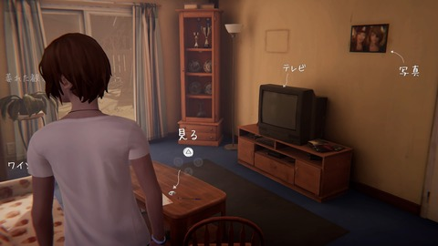 Life is Strange_ Before the Storm_20180610112602
