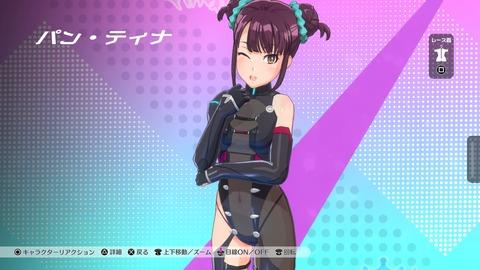 神田川JET GIRLS_20200126174156