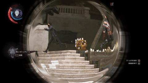 Dishonored 2_20170108210242