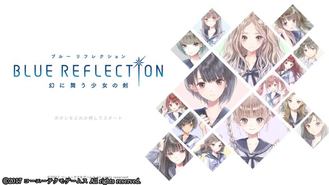 BLUE REFLECTION 幻に舞う少女の剣_20170410232131