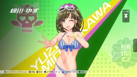 神田川JET GIRLS_20200126205704