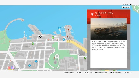 WATCH_DOGS® 2_20170108160447